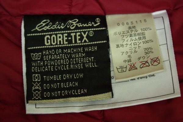 GORE-TEX エディバウアー ゴアテックス ナイロン系 ダウンコート M_画像5