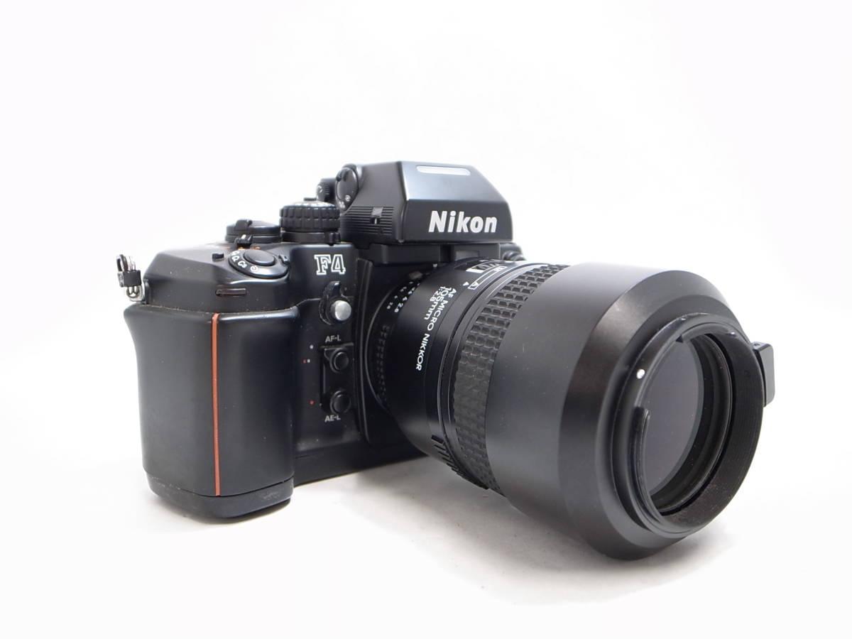ニコン/Nikon F4 AF MICRO NIKKOR 105mm 1:2.8 レンズ+マルチコントロールバック  セット d