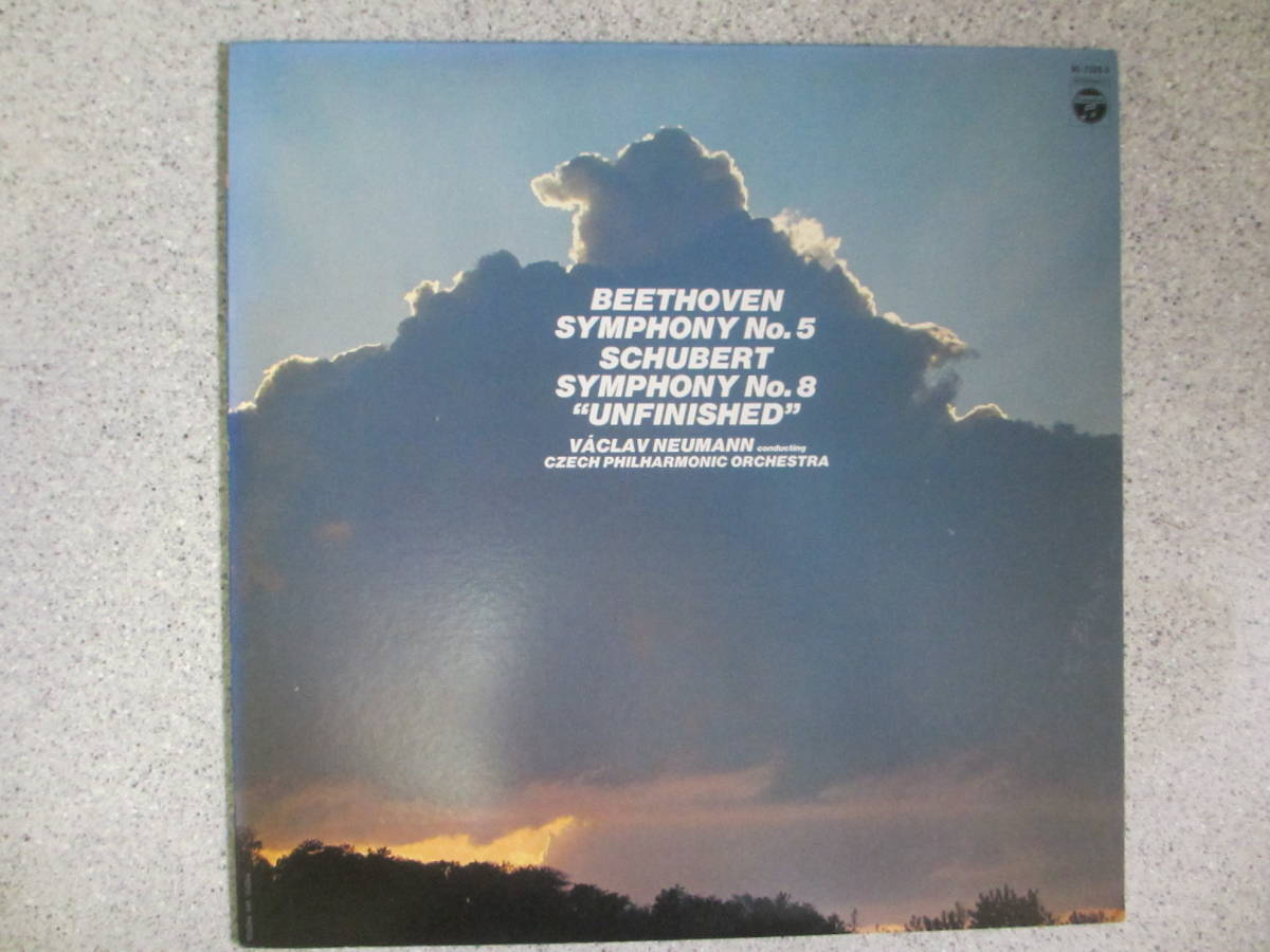 ヴァーツラフ・ノイマン(指揮)交響曲第5番 運命 8番未完成 チェコ・フィルハーモニー管弦楽団 _画像1