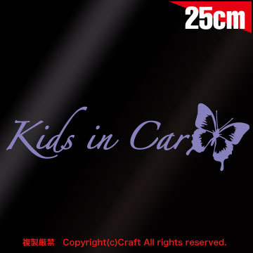Kids in Car /ステッカー蝶butterfly(ラベンダー薄紫/type-A)キッズインカー..._画像1
