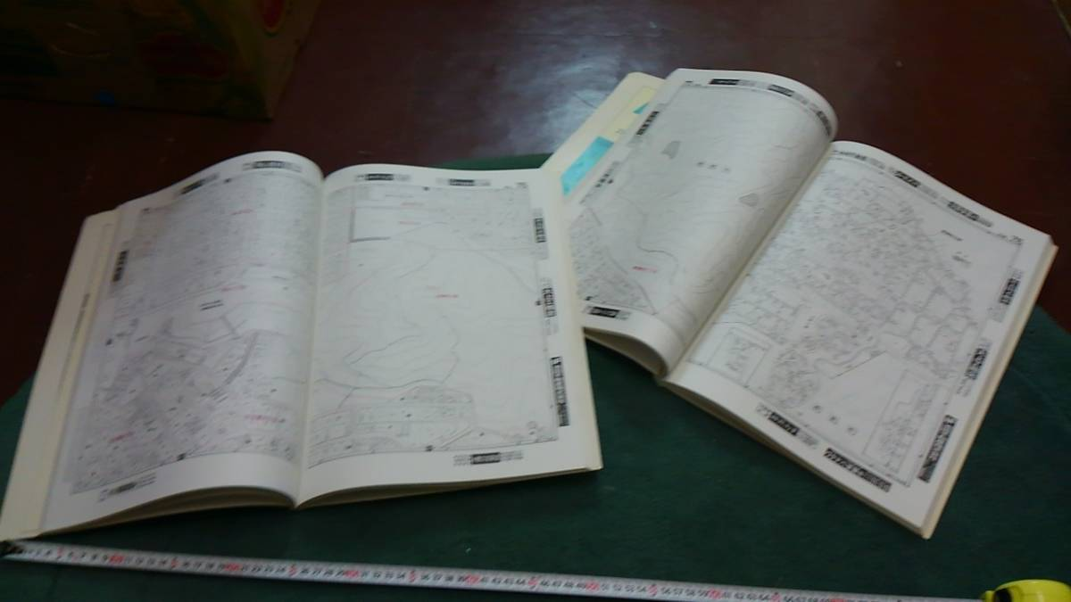 ゼンリン住宅地図 兵庫県神戸市北区(中心/北神) 2冊  1994年_画像7