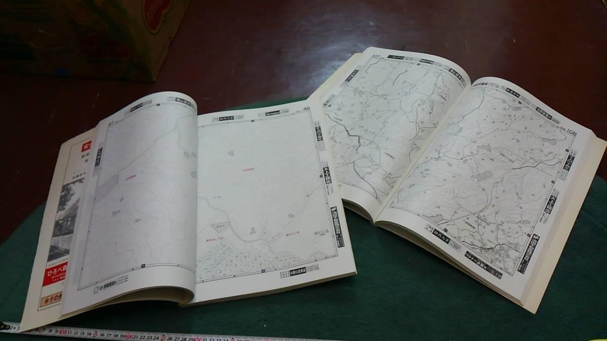 ゼンリン住宅地図 兵庫県神戸市北区(中心/北神) 2冊  1994年_画像8