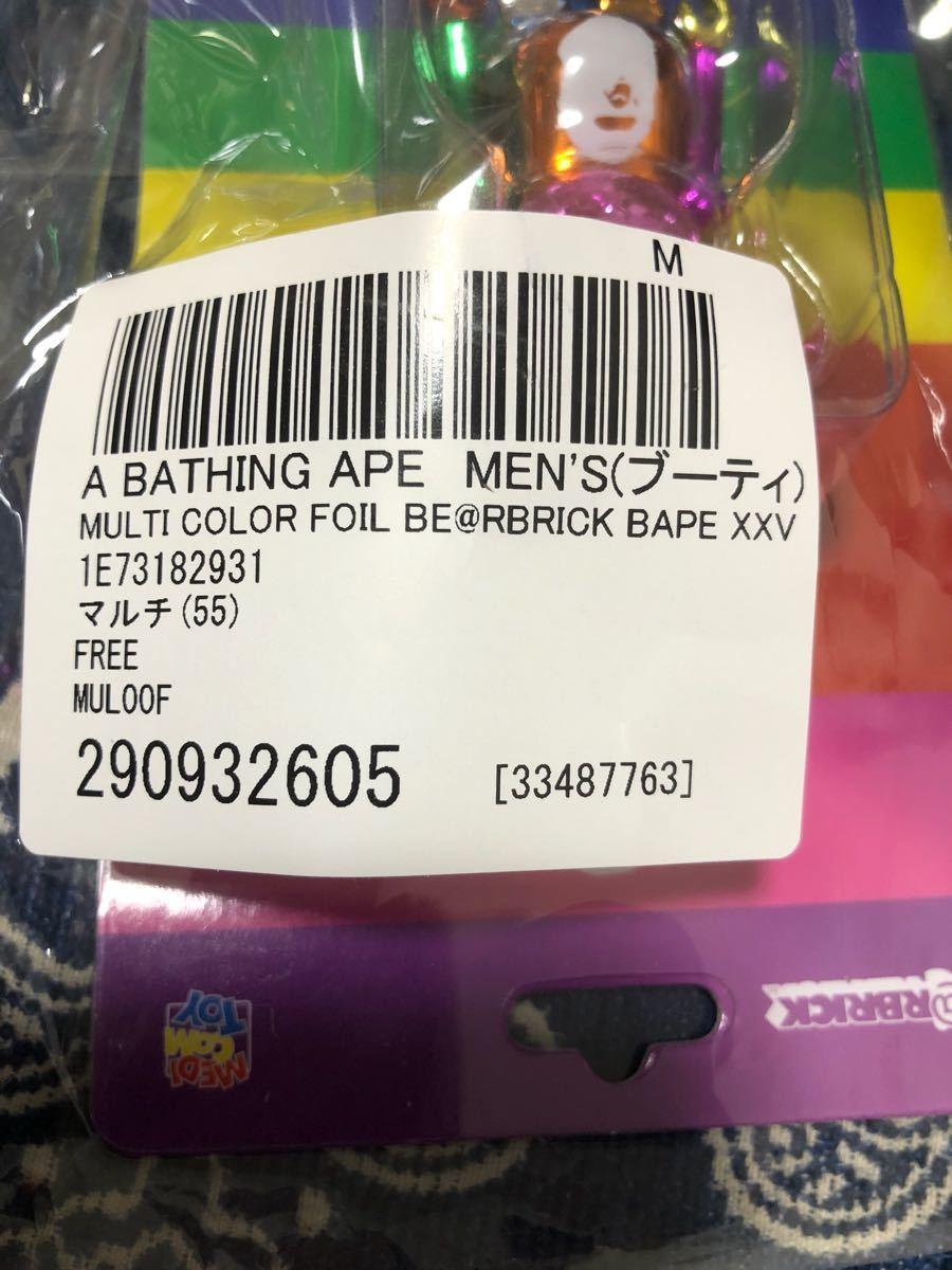 A BATHING APE 25th ANNIV. MULTI COLOR FOIL BAPE XXV BE@RBRICK 100% エイプ ベアブリック マルチ 新品 未開封_画像3