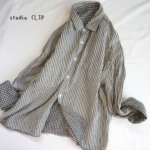 studio CLIP スタジオクリップ★ストライプ×ギンガムチェックリバーシブルガーゼシャツ★☆