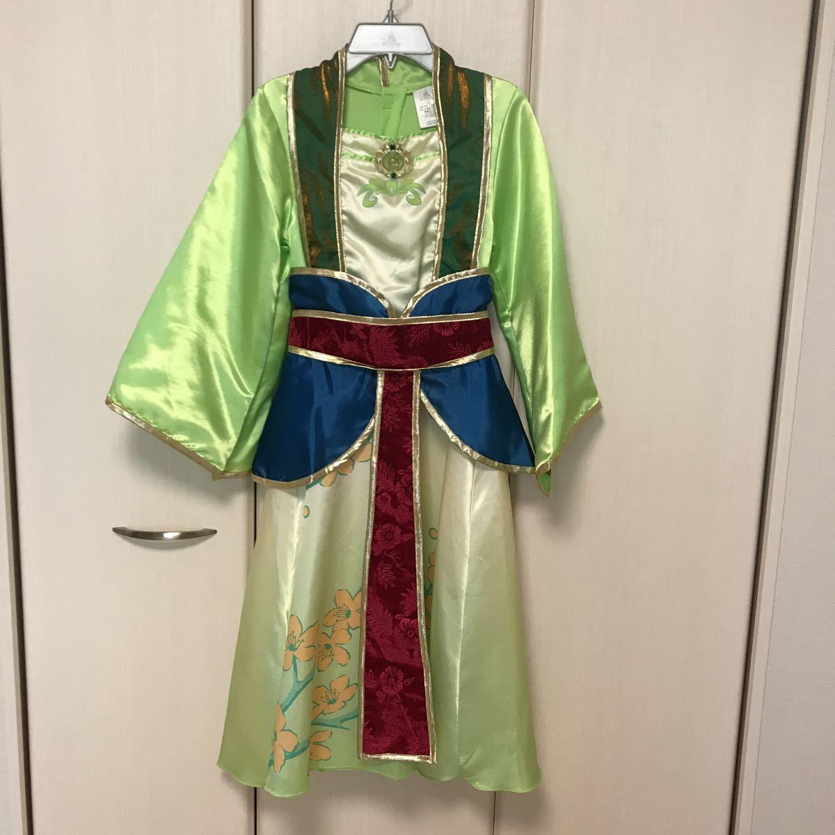 ディズニー ムーラン 衣装 コスチューム レア グリーン系 130~140 花柄 ドレス なりきりコスプレ プリンセス ハロウィン 仮装 アメリカ