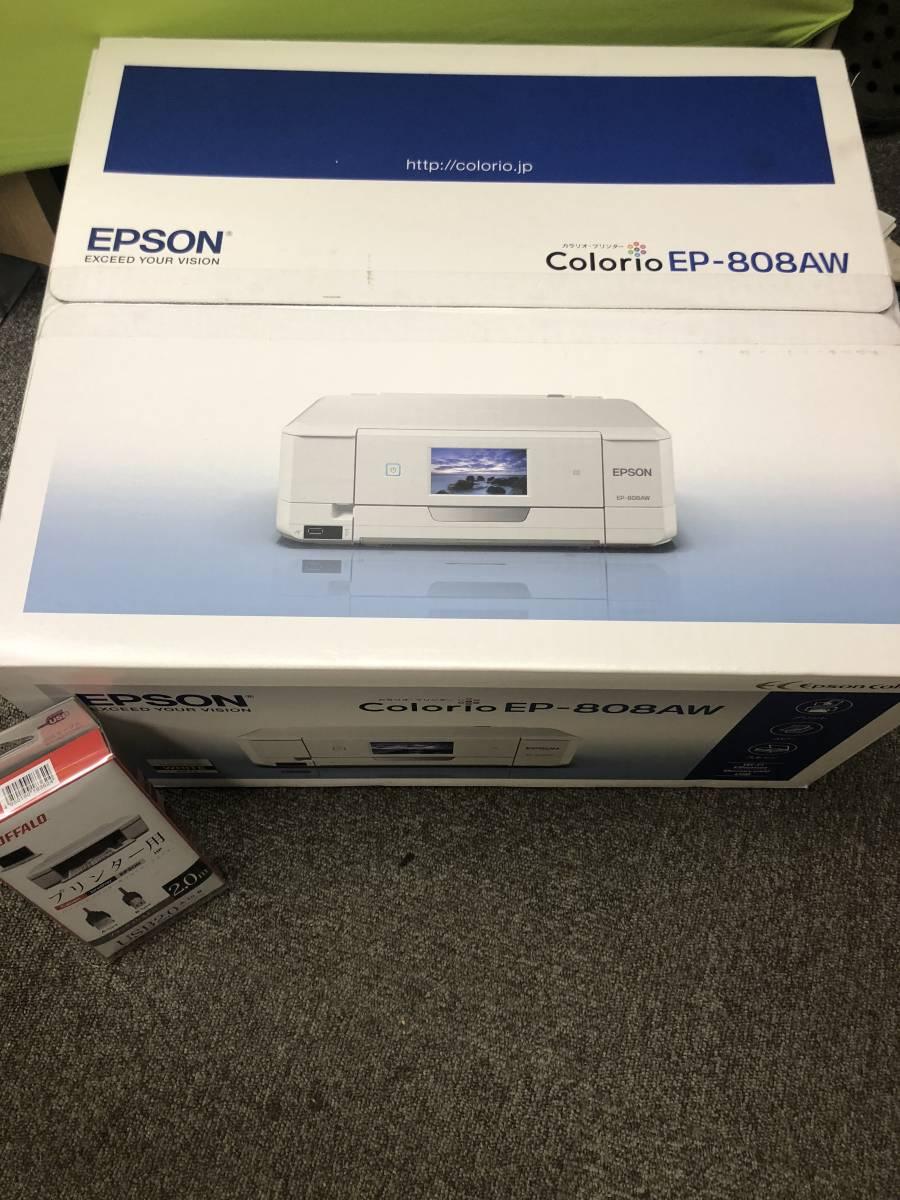 """未開封 未使用 EPSON / エプソン インクジェットプリンター """"カラリオ EP-808AW"""" & プリンター用USB 2.0m 7ケーブル"""