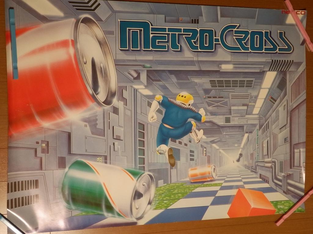 ポスター メトロクロス METRO-CROSS namco ナムコ_画像1