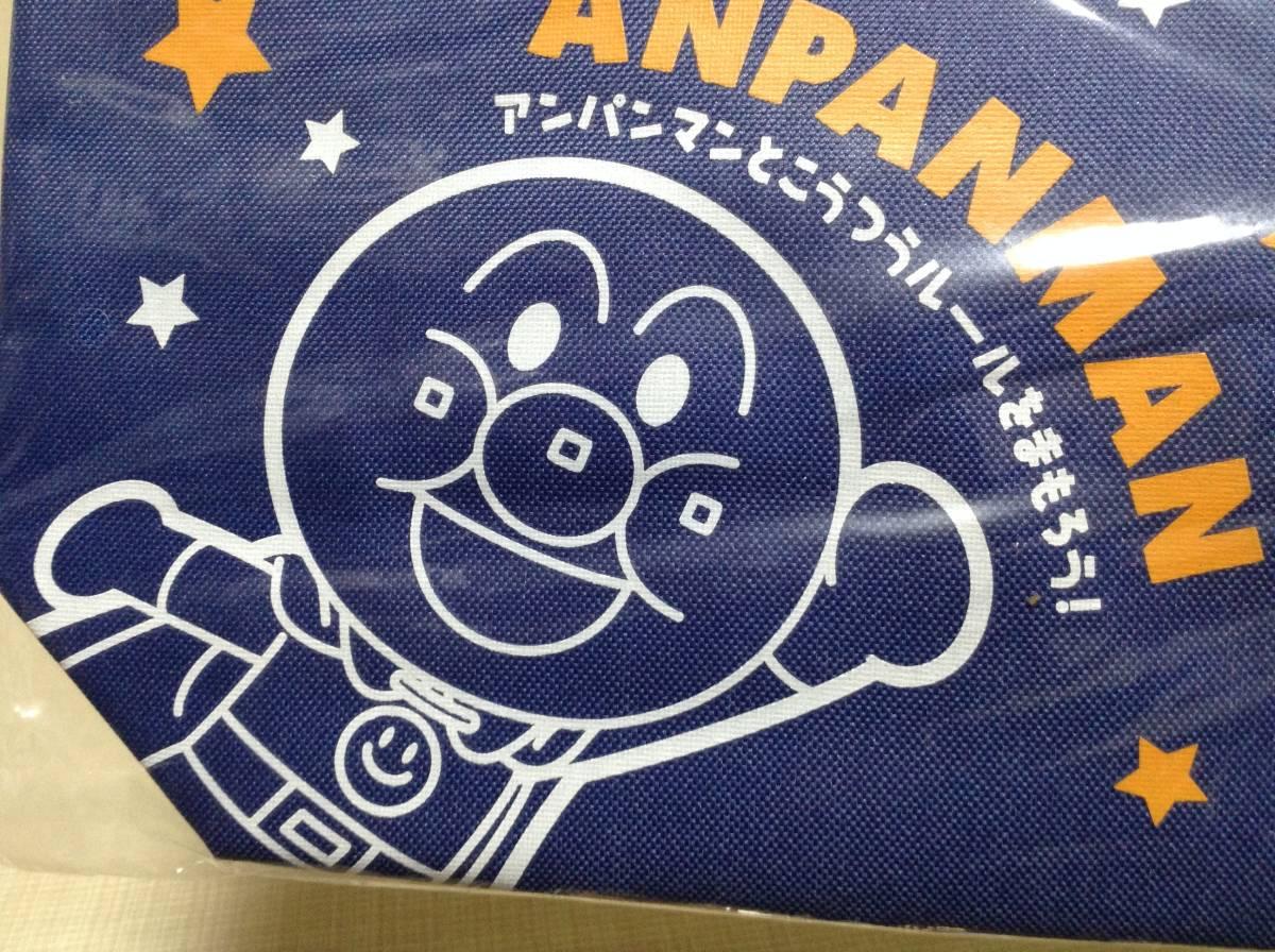 ★非売品★【JA共済】オリジナル アンパンマン 保冷バッグ 交通安全キャラバン _画像5
