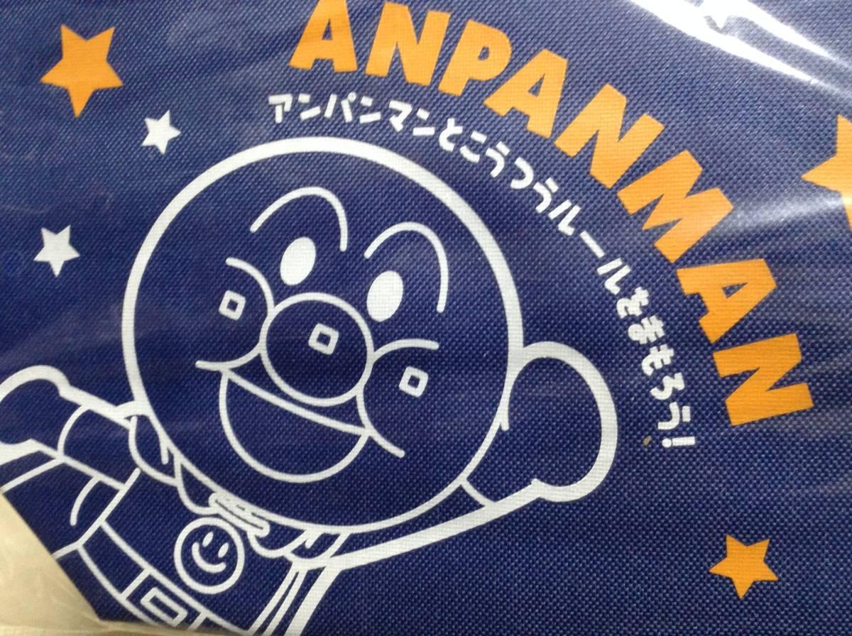 ★非売品★【JA共済】オリジナル アンパンマン 保冷バッグ 交通安全キャラバン _画像7