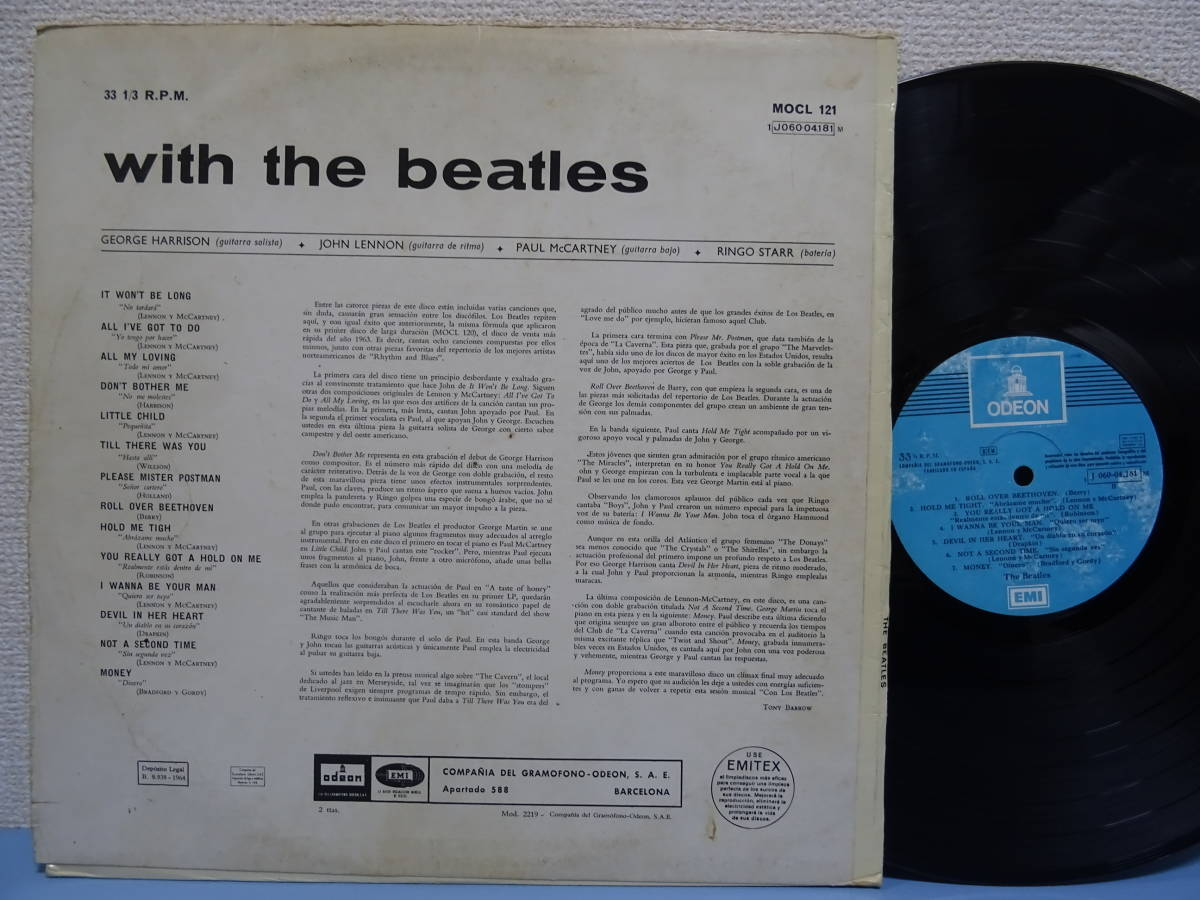 BEATLESビートルズ★WITH THE BEATLES スペイン盤LP!monoモノ!ディフジャケ 辺境盤 各国盤 レア盤 ODEON オデオン珍盤 Spain_画像2