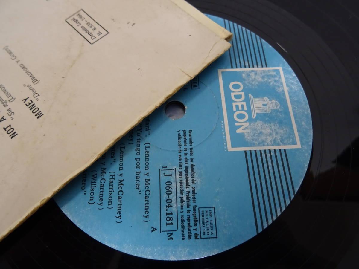 BEATLESビートルズ★WITH THE BEATLES スペイン盤LP!monoモノ!ディフジャケ 辺境盤 各国盤 レア盤 ODEON オデオン珍盤 Spain_画像7