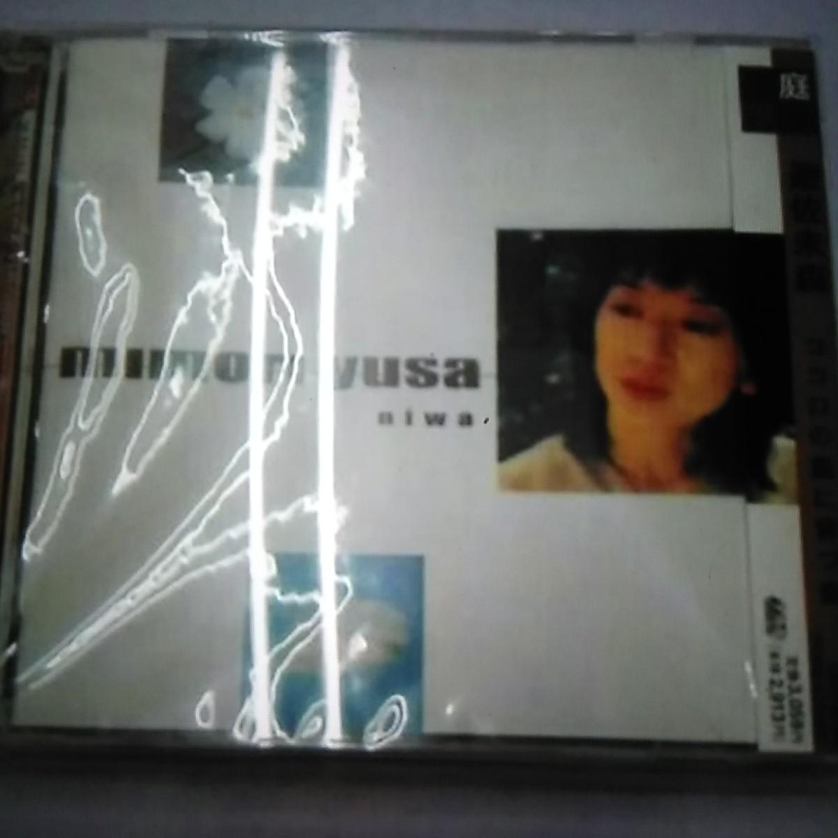Garden Yusamimori CD New