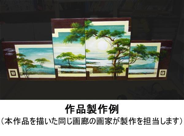 アートパネル 『松Ⅲ』 30x60cm、1枚他、計4枚組 手書き_画像6