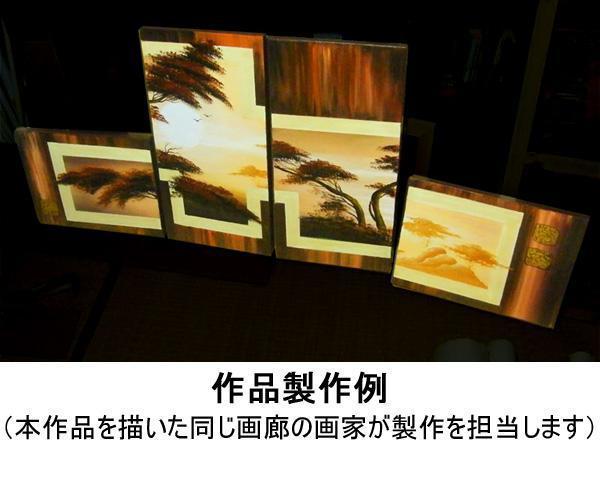 アートパネル 『大木と朝日』 40x40cm他、計4枚組 手描き 松_画像3