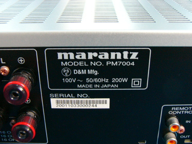 marantz マランツ 『PM7004』 ジャンク品_画像8