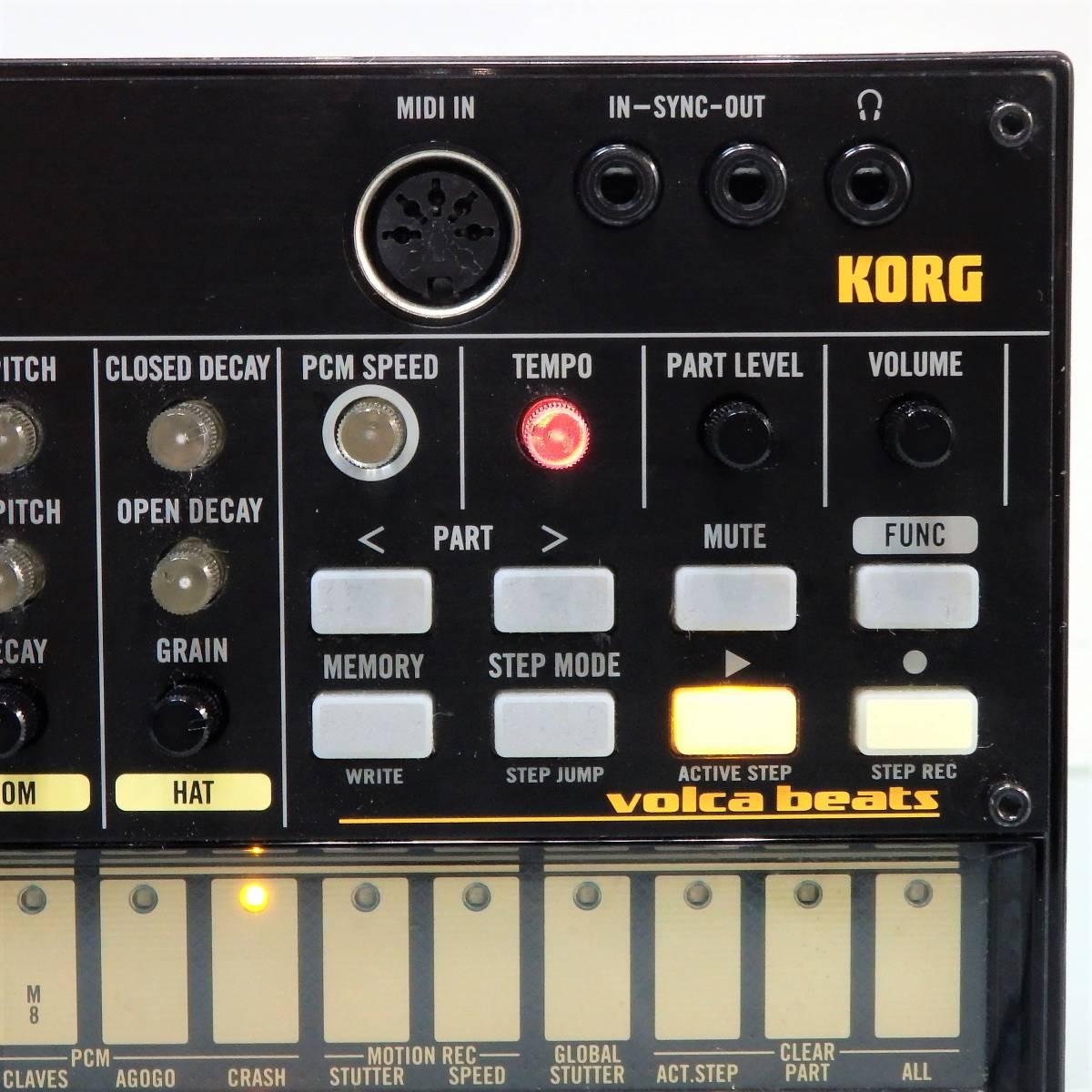 中古良品♪ 動作OK♪ KORG Volca Beats ② アナログリズムマシン コルグ ドラムマシン エレクトロ ヒップホップ シンセサイザー_画像5