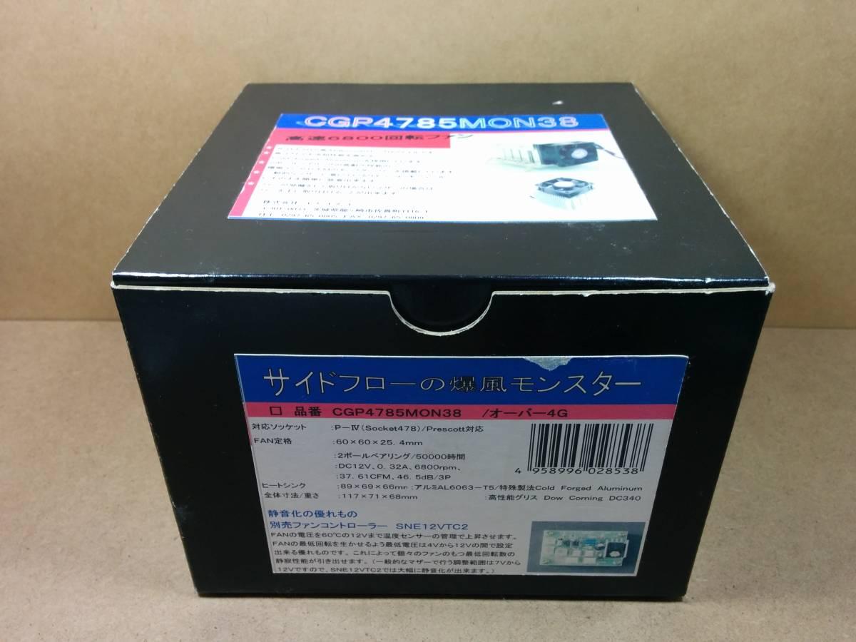 SNE Socket 478 correspondence CPU cooler,air conditioner