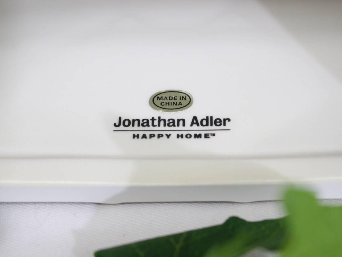 新品 訳有り◆JONATHAN ADLER ジョナサンアドラー◆インテリア雑貨 陶器 ティッシュカバー* ティッシュケース ティッシュボックス 2セット_画像2