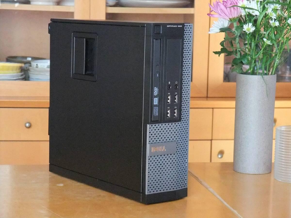 ◆新品SSD1TB/超高速i7 3.8Gx8/大容量16Gメモリ/最新Win10/Microsoft Office2016/領収証