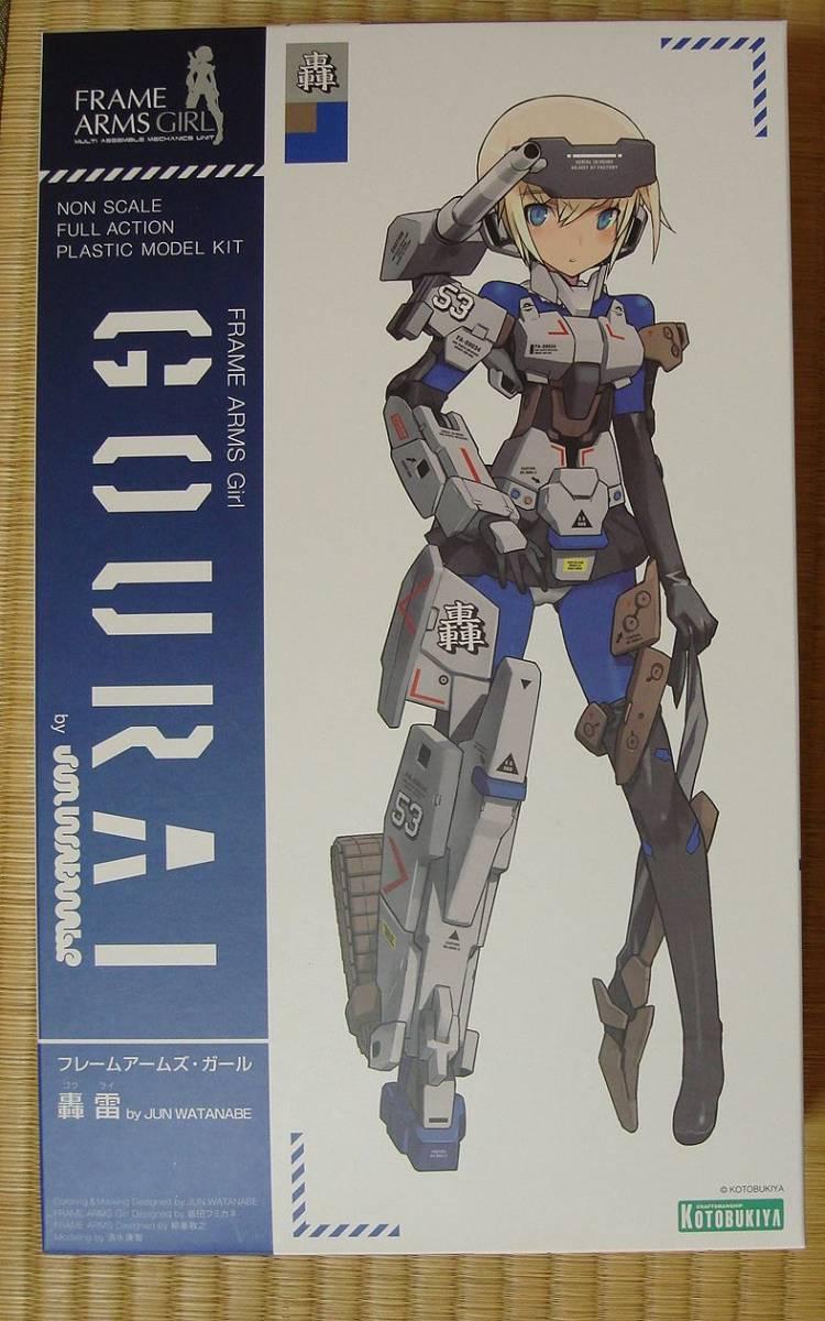 フレームアームズガール 轟雷 by Jun Watanabe 肌色パーツ追加 改修塗装完成品_画像10