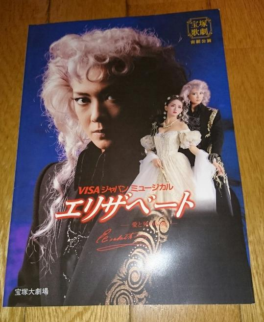 1998年の宝塚歌劇公演一覧