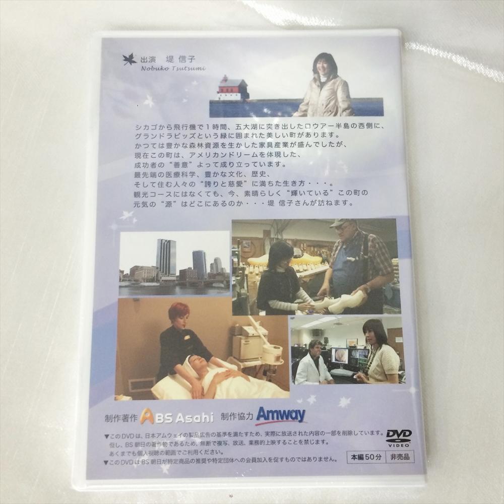 ★希少レア★ グランドラピッズ 感動のアンチエイジング DVD Amway_画像2