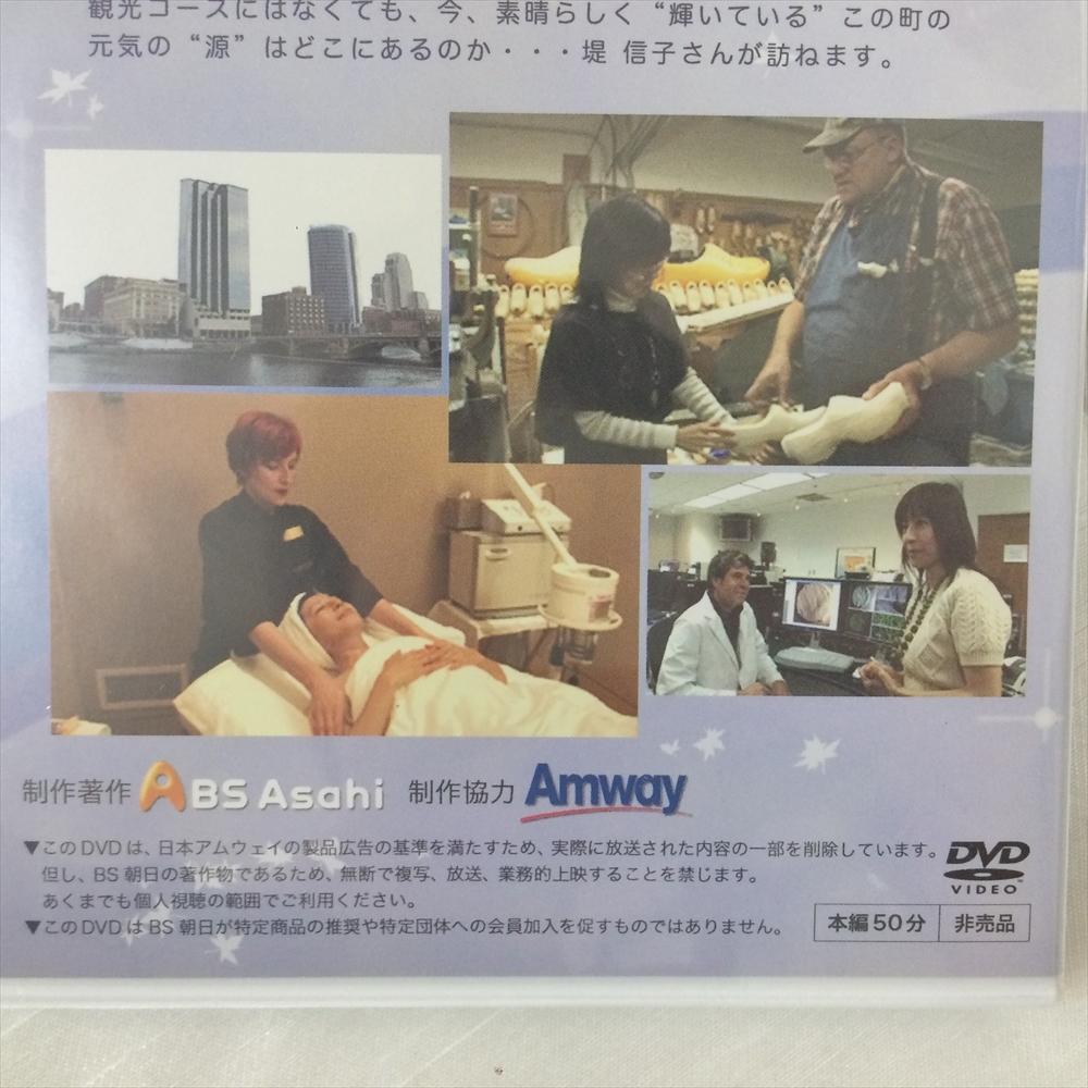 ★希少レア★ グランドラピッズ 感動のアンチエイジング DVD Amway_画像4