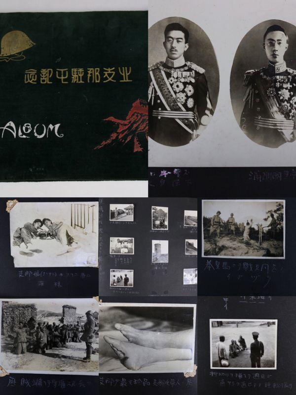 貴重資料◆【北支那駐屯記念】満洲国/満洲事変◆軍隊◆戦争◆旧日本軍◆古建物◆匪賊◆将