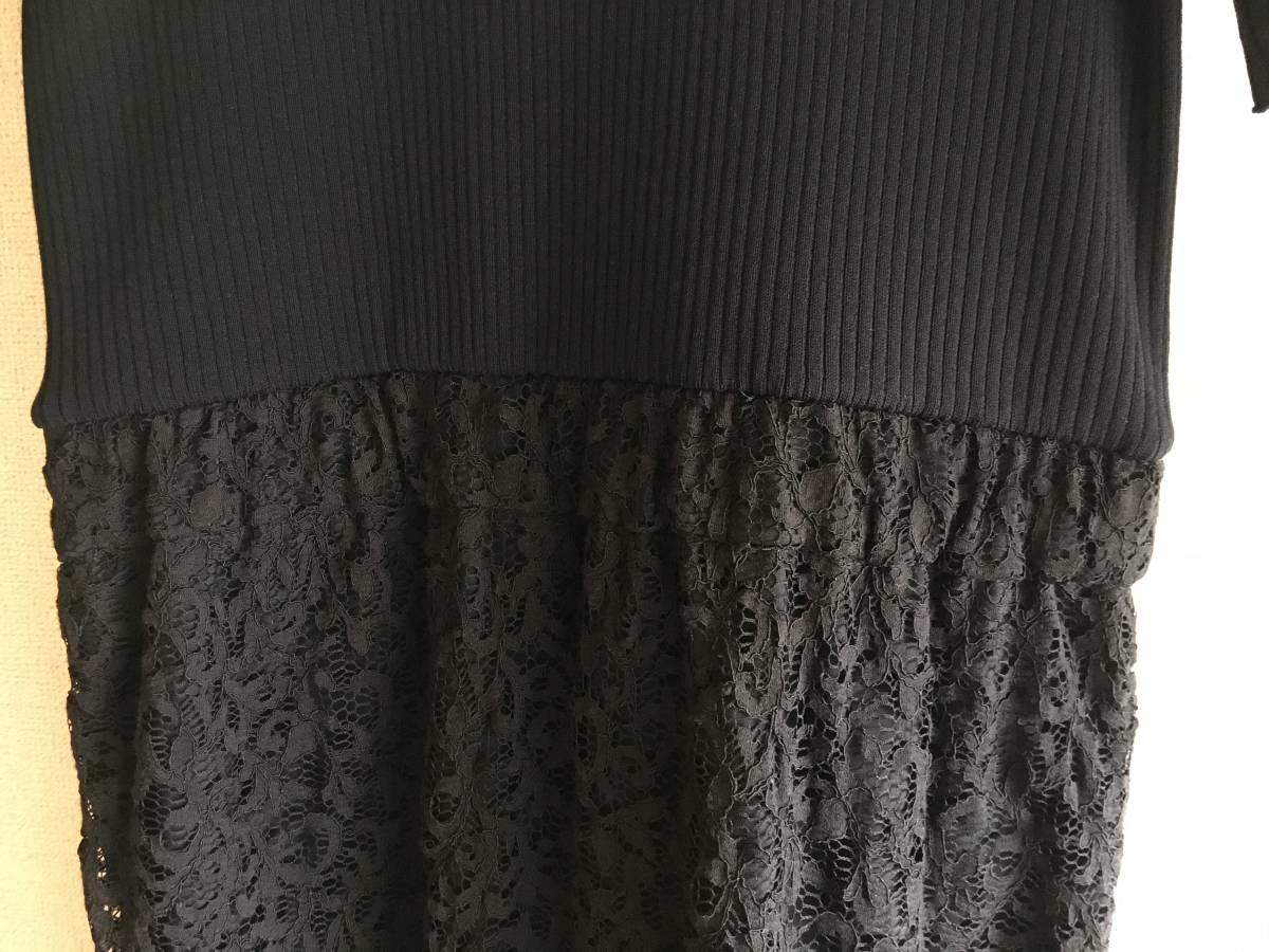 美品 ミュベール レース ニット レイヤード ワンピース 38 ブラック ドレス muveil 黒 蜂 刺繍 装飾_画像4
