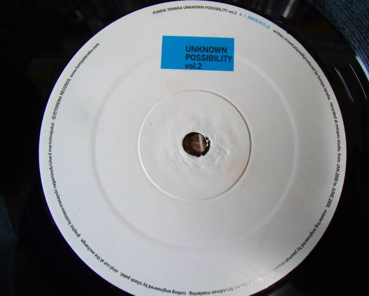 LP●FUMIYA TANAKA / UNKNOWN POSSIBILLITY VOL.2 TOREMA RECORDS_画像3