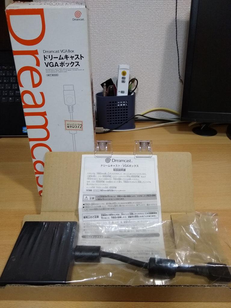 ドリームキャスト 本体 HKT-3000 R7 Regulation#7 + キーボード + VGAボックス ★黒い三点セット【中古】_画像5