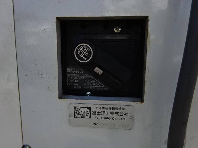 【引き取り限定】空き缶 プレス機 小型で強力 かばちゃん ユンボ_画像6