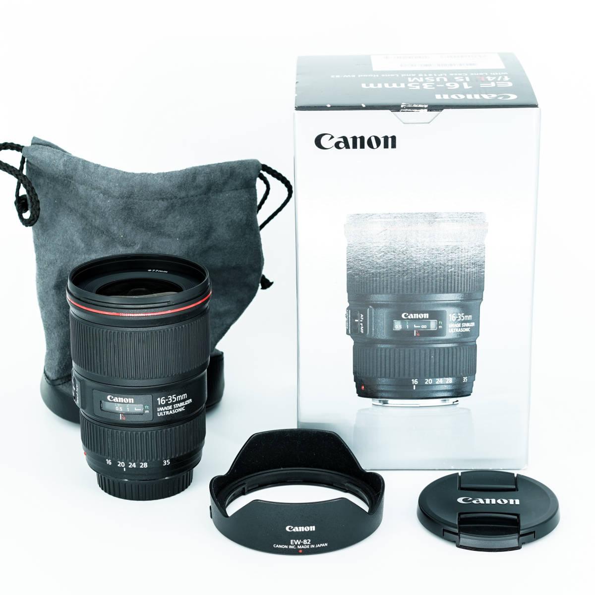 美品 CANON EF16-35mm F4L IS USM フルサイズ対応 元箱付