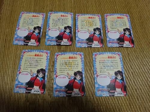 セーラームーン pp カード アマダ パート14 キラ 7枚 _画像2