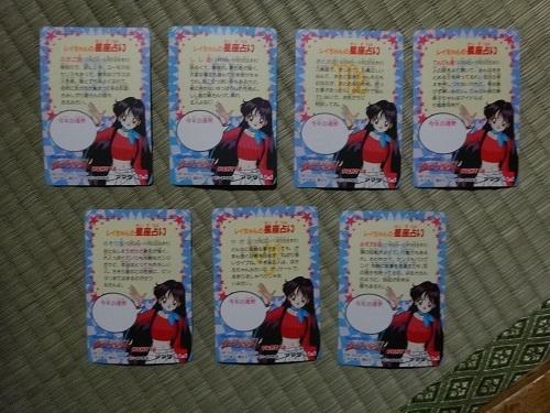 セーラームーン pp カード アマダ パート14 キラ 7枚 _画像4