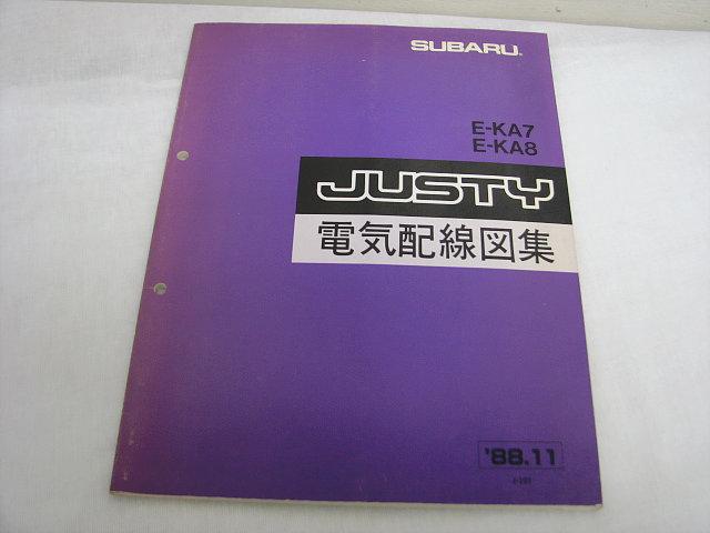 *70)subaru subaru justy justy e-ka7 e-ka8 electric wiring diagram