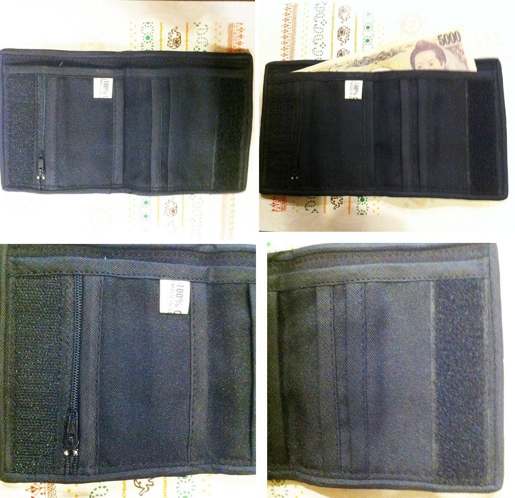 グアテマラ製手織り布ライン二つ折り財布BL青系 南米雑貨 旅行用にも♪ 軽い コンパクトサイズ アジアンエスニック _画像8