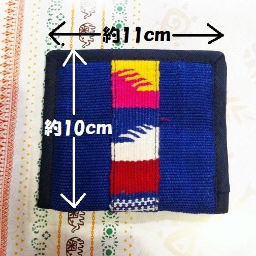 グアテマラ製手織り布ライン二つ折り財布BL青系 南米雑貨 旅行用にも♪ 軽い コンパクトサイズ アジアンエスニック _画像4
