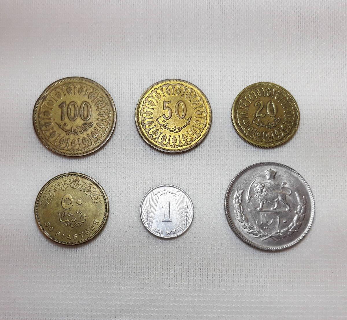 アラブ 中東 硬貨 6枚 ◆t-43_画像2
