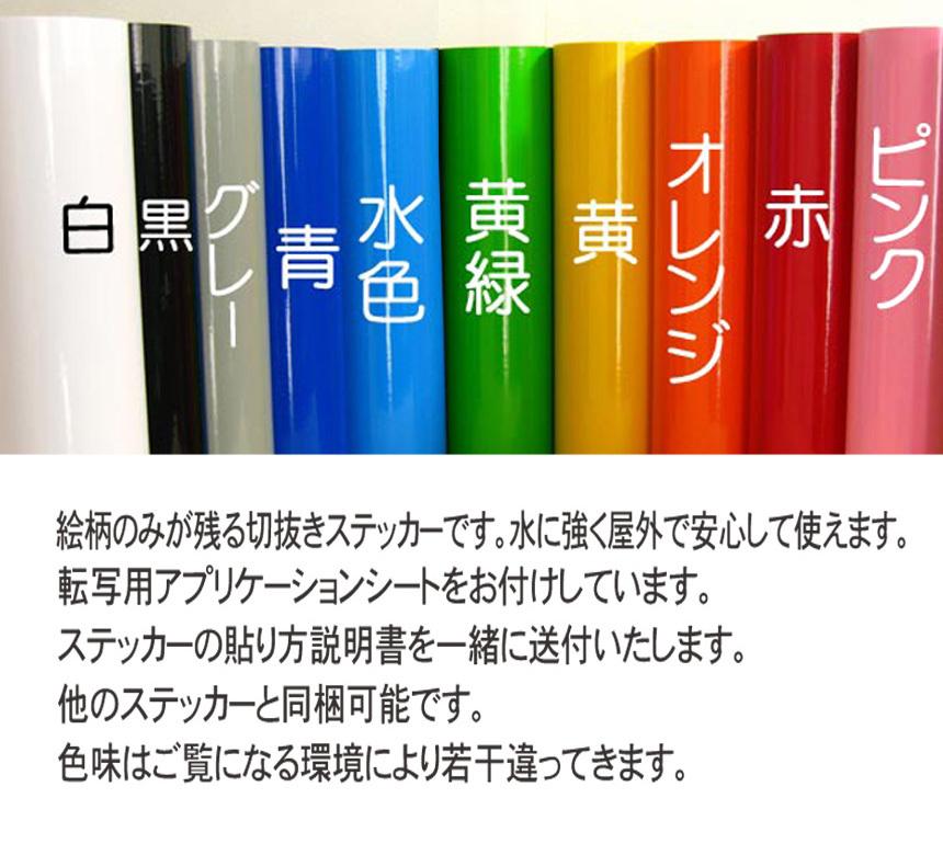 ●CATINCAR お名前入りステッカー 猫さんと色選べる 122_画像3