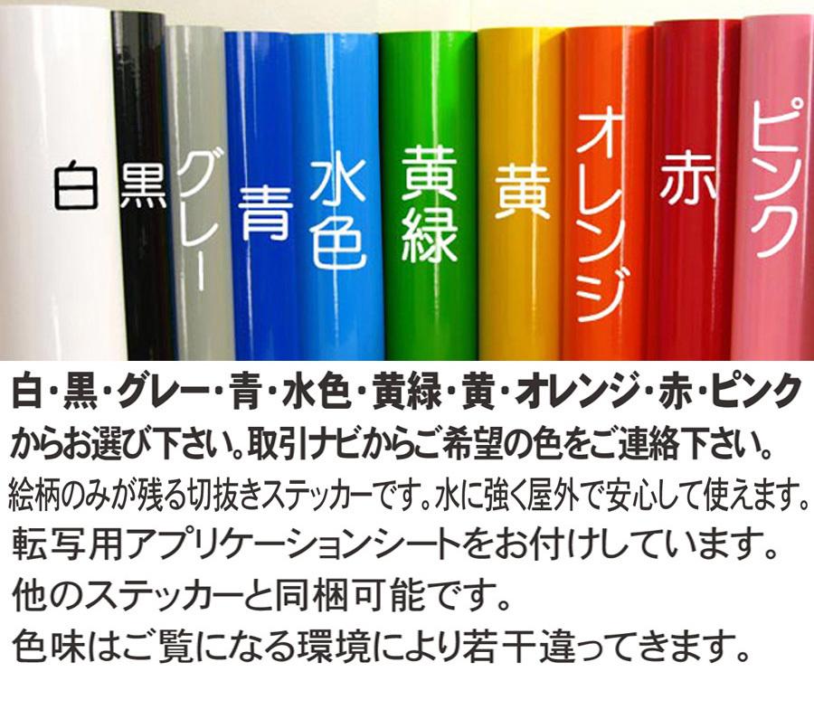 ●お名前いれます ボルダリング クライミングステッカー 色選べる 645_画像3