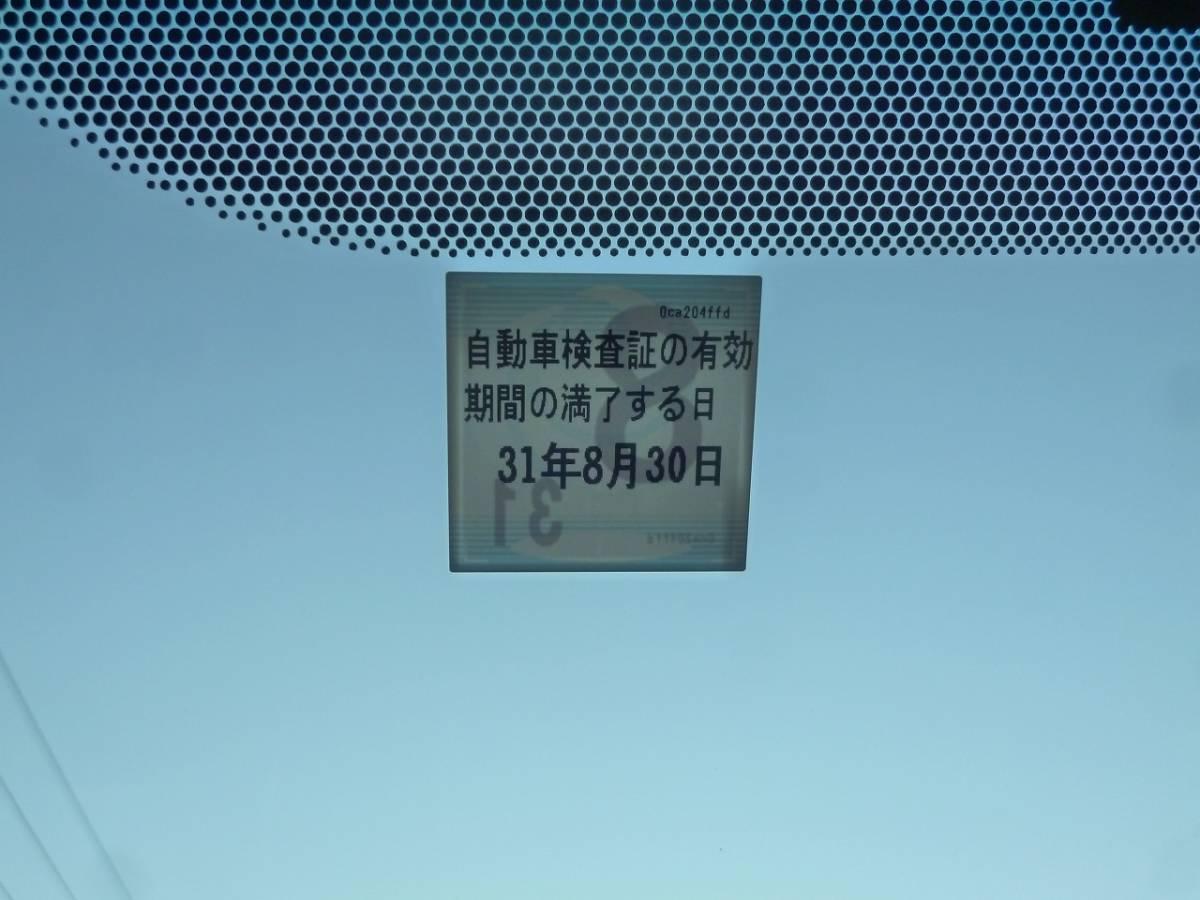 ASプラチナセレクション 両側電動スライド 電動バックドア フリップダウン ナビ Bカメラ ETC 禁煙車 修復なし 検31年8月_画像9
