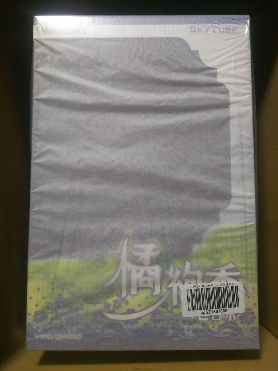 [ new goods ]...illustration by pillow water 1/6 figure Skytube Sky tube melon books tapestry regular goods