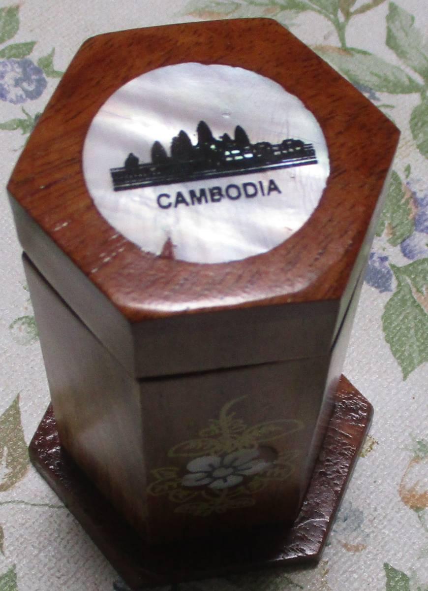 カンボジア製 爪楊枝入れ 新品_全体像