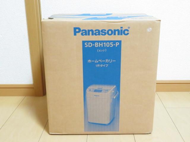 Panasonic ホームベーカリー SD-BH105-P ピンク パナソニック 1斤