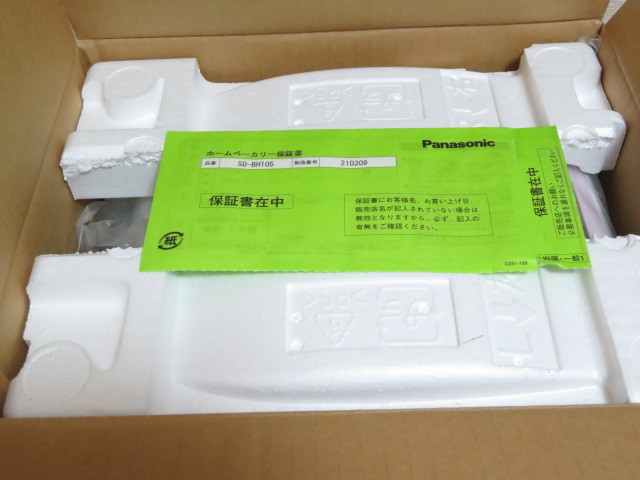 Panasonic ホームベーカリー SD-BH105-P ピンク パナソニック 1斤_画像3