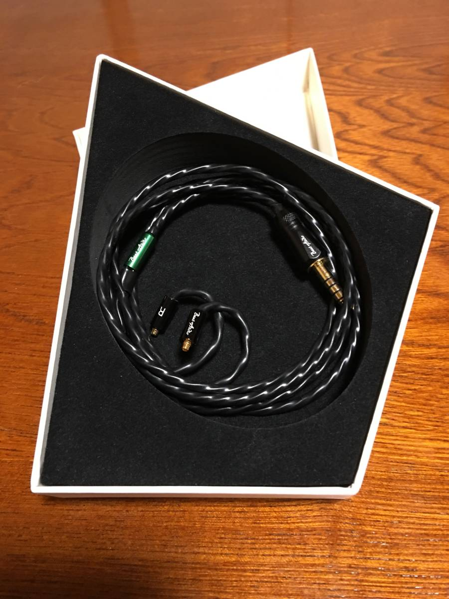 Beat Audio Emerald BEA-4536 4.4mm5極バランス /MMCX端子 新品同様