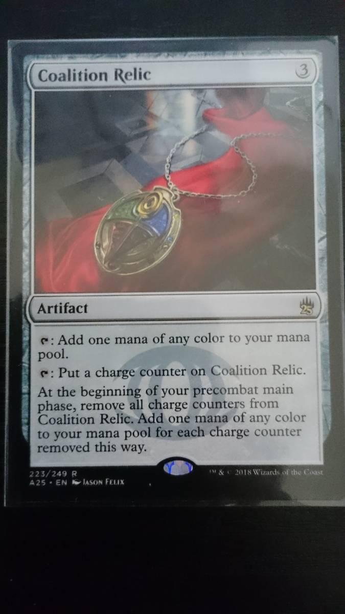 MTG 連合の秘宝/Coalition Relic 英 1枚まで_画像1