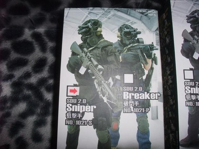 【絶版】1/6 SDU Assaulter&Breacher HOTTOYS ホットトイズ special duties unit 特殊部隊&アクセサリーセット2タイプ_画像7