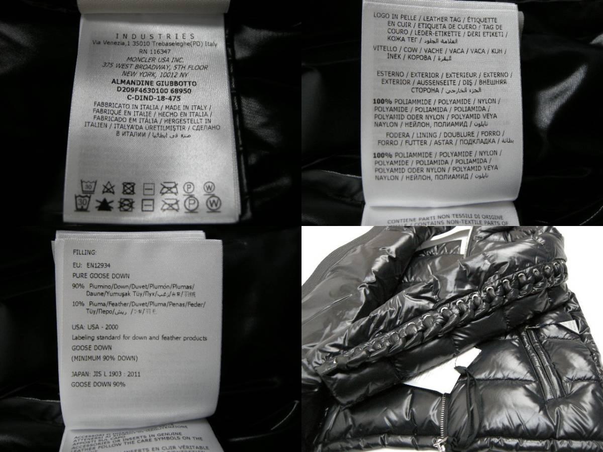 25万■サイズ2■モンクレールGEINIUS KEI NINOMIYA ALMANDINE■新品 本物保証ダウンジャケット■999(ブラック)レディースMONCLERジーニアス_画像8